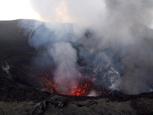 O tamanho e o nível de atividade de um vulcão podem variar bastante de acordo com sua formação