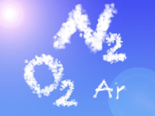 O ar é composto de vários gases, sendo que os principais são o nitrogênio e o oxigênio